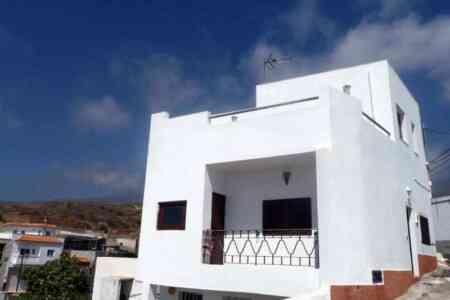 Casa Abuela Mina
