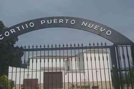 Cortijo Rural Puerto Nuevo